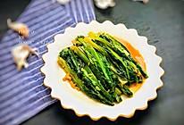 小白必学快手菜——蒜蓉油麦菜的做法