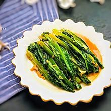 小白必学快手菜——蒜蓉油麦菜