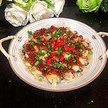 #中秋宴,名厨味#蒜蓉粉丝蒸生蚝肉