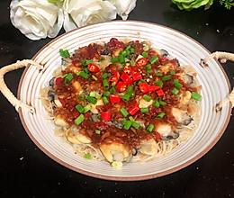 #中秋宴,名厨味#蒜蓉粉丝蒸生蚝肉的做法