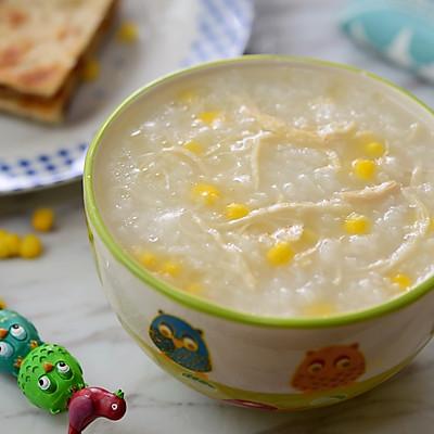 宝贝最爱-鸡丝玉米粥