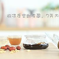 宝宝版秋梨膏,润肺祛燥的食疗食谱的做法图解10