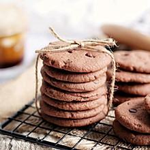 【一食呓语】巧克力曲奇饼干。