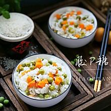 #硬核菜谱制作人#豌豆胡萝卜米饭