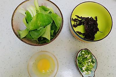 紫菜加青菜加蛋花汤