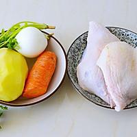 103期 咖喱鸭块(简易版)#鲜香滋味,搞定萌娃#的做法图解1
