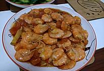 茄汁小虾的做法