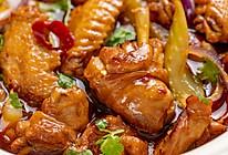 重庆鸡公煲 | 酱香鲜醇的做法