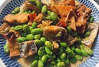 咸鱼毛豆的做法
