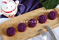 紫薯桂花糕的做法