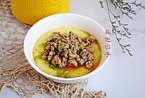 #橄榄中国味 感恩添美味# 冬季,常吃它高蛋白好营养,身体棒的做法