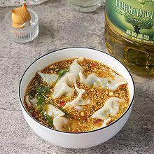 #橄享国民味 热烹更美味#爽口开胃的酸汤水饺