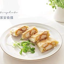 手抓饼花样新吃法(二)【爆浆鸡柳三明治】