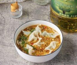 #橄享国民味 热烹更美味#爽口开胃的酸汤水饺的做法