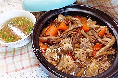 茶树菇煲排骨