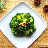 清炒蒜蓉西兰花的做法图解9