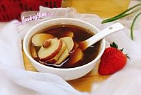 #今天吃什么#红薯姜糖水的做法