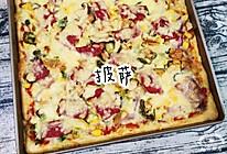 松软的披萨(猪油版)的做法