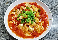 番茄炒豆腐(西红柿炒豆腐)的做法