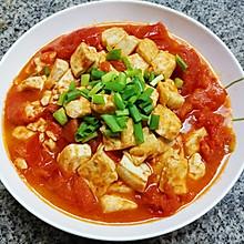 番茄炒豆腐(西红柿炒豆腐)