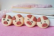 猪猪饼干的做法