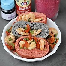 日式面包虾仁蔬菜口袋三明治