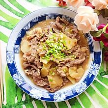 #秋天怎么吃#好吃到舔盘子的蚝油土豆肥牛