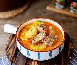 #合理膳食 营养健康进家庭#番茄玉米排骨汤的做法
