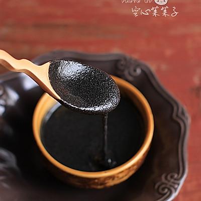 【黑芝麻酱】——香浓酱料自己做