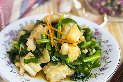 鲜鱿炒韭菜