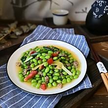 #花10分钟,做一道菜!#快手炒毛豆
