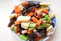 凉菜(腐竹+芹菜+胡萝卜+花生米)的做法