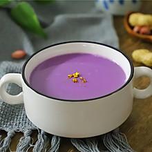 香浓好喝,营养丰富的花生紫薯豆浆