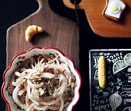 【家常做法】凉拌鸡丝~减脂菜的做法