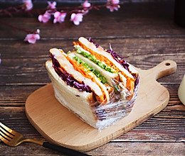 #带着美食去踏青#蒸烤鸡胸肉三明治的做法