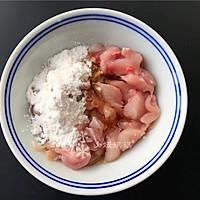 #做道懒人菜,轻松享假期#青椒芝麻兔的做法图解2