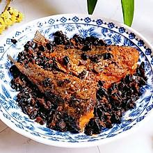 #520,美食撩动TA的心!#自制豆豉鲮鱼
