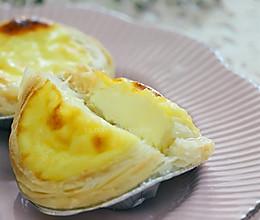 纯蛋黄版香草葡蛋挞(皮不酥脆、烤不出美人斑的看过来)的做法