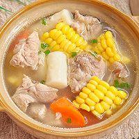 山药玉米猪骨汤的做法图解9