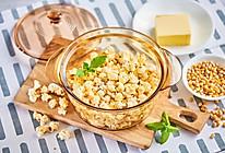 追剧小零食:超简单的家制爆米花~的做法