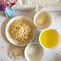 酥脆香甜❗️无需打发的焦糖脆杏仁片的做法图解1