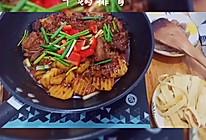 #我们约饭吧#干锅排骨的做法