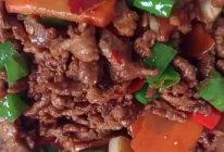 色香味俱全~小炒牛肉的做法