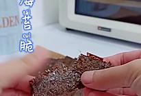 #合理膳食 营养健康进家庭# 超级酥超级香~芝麻夹心海苔脆的做法