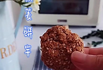 #中秋团圆食味#燕麦饼干|好吃的减肥低卡小零食的做法