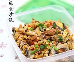 菌菇红肠蛋炒饭的做法