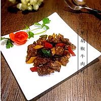 黑胡椒牛肉片#德国MIJI爱心菜#的做法图解8