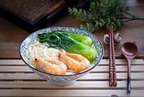 鲜虾鸡汤面的做法
