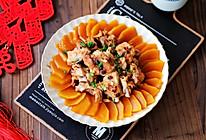 #憋在家里吃什么#南瓜蒸排骨的做法