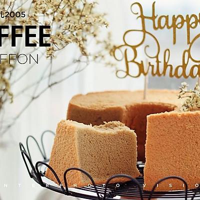 咖啡戚风蛋糕